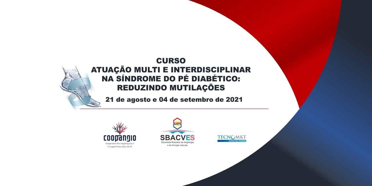 b-cursodeatuacao-1280x640-II